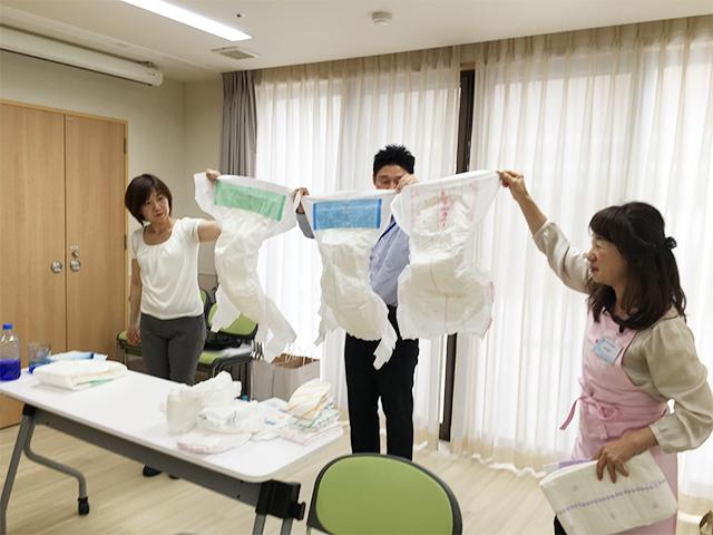 follow up diaper changing